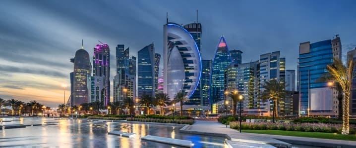 Katar - Doha Ticaret Heyeti Hakkında